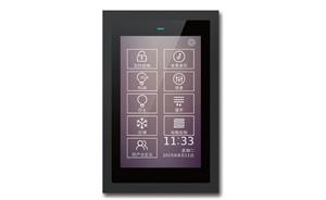 """5"""" Touch-Panel"""