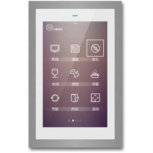 "Touch panel KNX 5"" in posizione complanare argento"